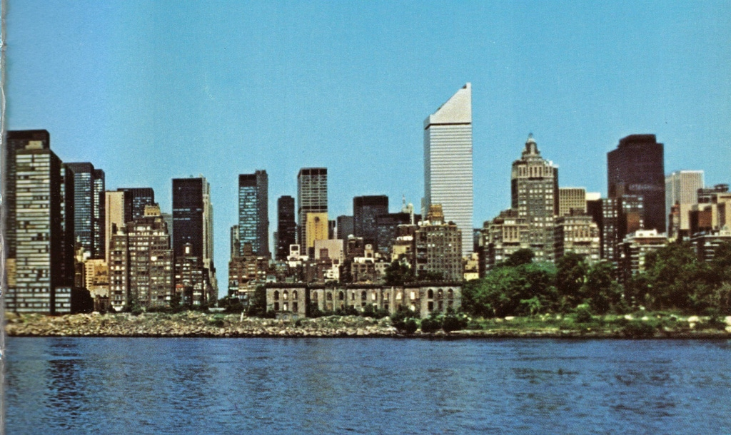 The 59 story Citicorp Tower is completed in the summer of 1977