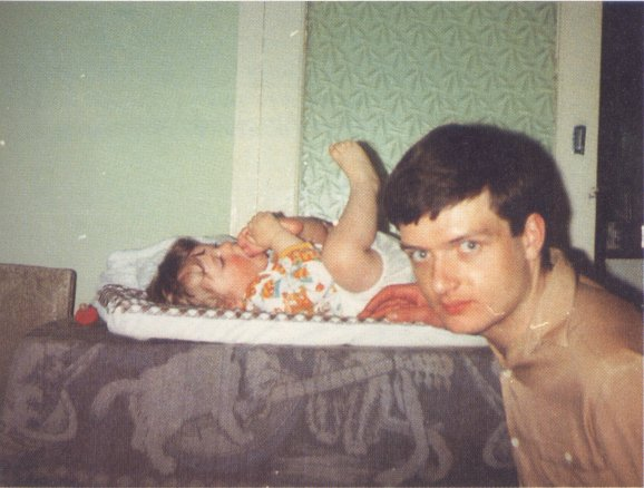 The last photo of Ian Curtis